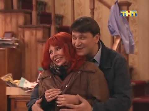 Счастливы вместе Букины  4 сезон 251-256 Серия