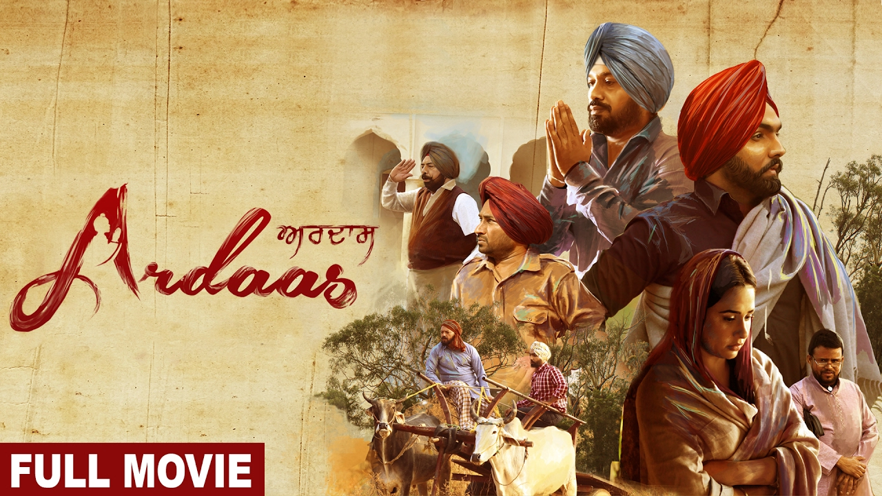 Ardaas Full Movie ਅਰਦ ਸ Gurpreet Ghuggi Ammy Virk Gippy Grewal Latest Punjabi Movie 2019 Youtube
