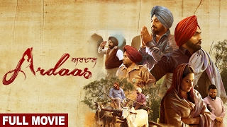 Ardaas Full Movie ਅਰਦਾਸ Gurpreet Ghuggi Ammy Virk Gippy Grewal Latest Punjabi Movie 2019