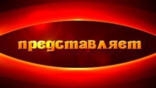 Футаж для детского сада НАЧАЛО ФИЛЬМА ВЫПУСК