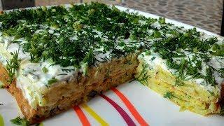 Простой и Вкусный Заливной пирог с кабачками