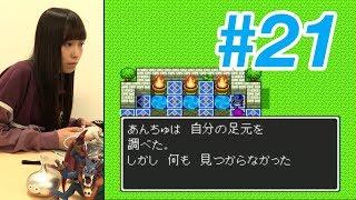 NMB48の石塚朱莉(あんちゅ)がドラゴンクエスト2を実況 Part21「太陽の...