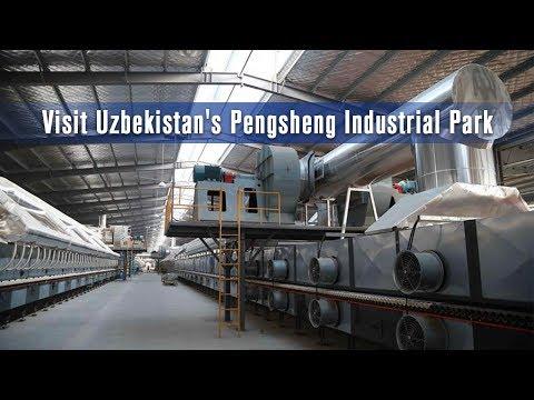 Live: Visit Uzbekistan's PengshengIndustrial Park探秘鹏盛工业园