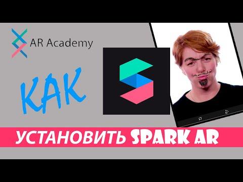 Как установить Spark AR на компьютер с Windows или MacOS