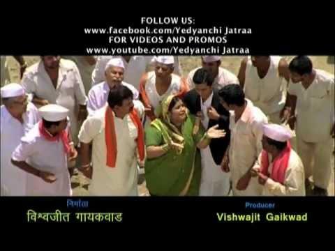 Yedyanchi Jatraa (Promo 11)