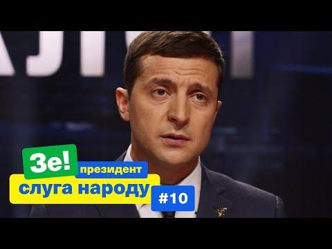 Украинский суд –