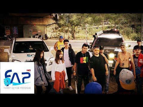 [FAPtv] MV Sân Si - Thái Vũ (Viral OMG 3Q)