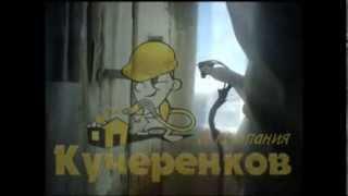 Как избавится от сырости на стенах  и сделать свой балкон теплым(Сырость, возникающая из-за некачественно выполненной теплоизоляции.Для утепления балкона в панельном..., 2014-01-07T19:18:37.000Z)