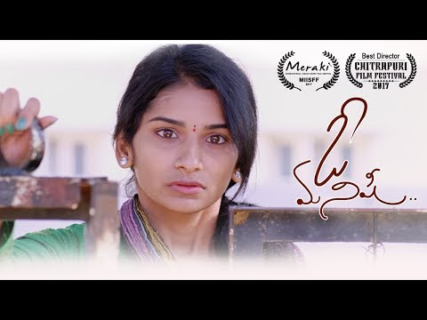 Oo Manishi || Award winning Short film ||...