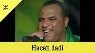 Hassan  Dadi   / Assa- Assa