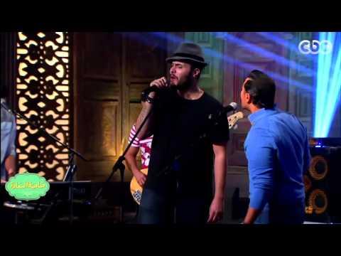#صاحبة السعادة | لأول مرة دويتو غنائي يجمع مدحت صالح مع فريق كايروكي في أغنية جينا الدنيا في لفة