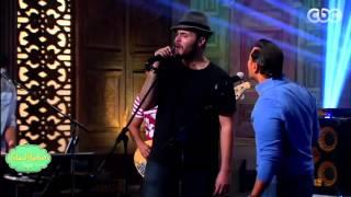 #صاحبة_السعادة | لأول مرة دويتو غنائي يجمع مدحت صالح مع فريق كايروكي في أغنية جينا الدنيا في لفة