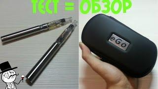 Тест - обзор ! Электронная сигарета eGo CE4 [Aliexpress.com](, 2014-09-23T14:07:17.000Z)