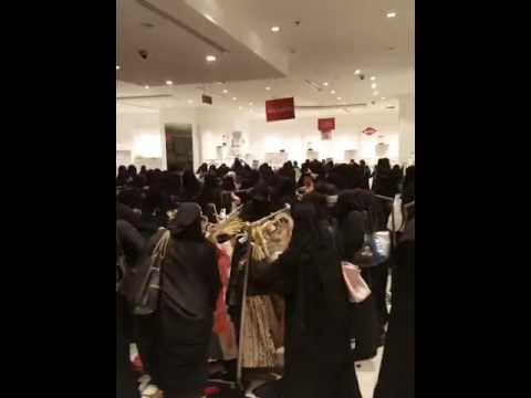 Ramadan gift. 30 minutes free shopping in Abu dhabi mall(2)