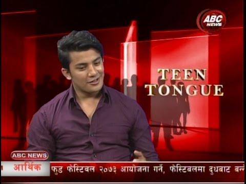 Teen Tongue With Akash Shrestha By Sharada Thapa U0026 Nita Pradhan, ABC NEWS, NEPAL