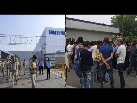 Samsung company sector 81 Noida, भर्ती के लिए आये लोग है परेशान