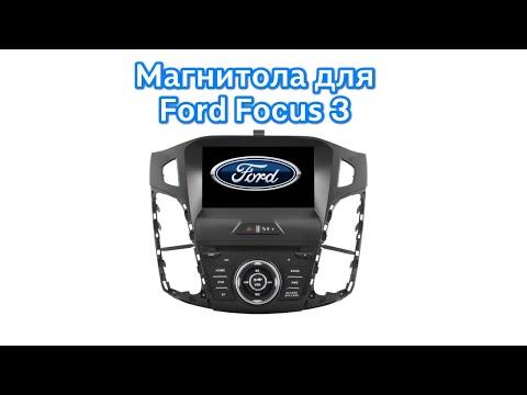 Штатная Магнитола для Ford Focus 3 с АлиЭкспресс