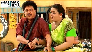 Sudhakar Best Comedy Scenes Back To Back Part 02 Latest Telugu Comedy Scenes Shalimarcinema