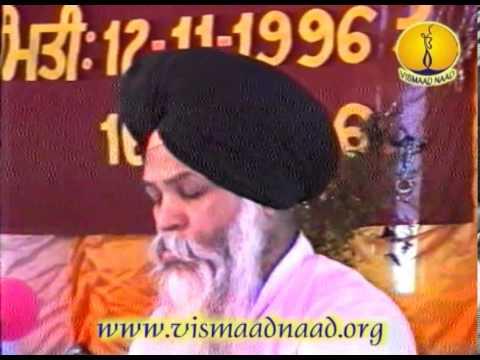 Raag Ramkali Bhai Inderjeet Singh Delhi : Adutti Gurmat Sangeet Samellan 1996
