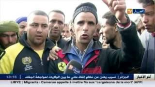 سوق راس الماء بولاية سيدي بلعباس يعاني من وضع ايكولوجي خطير