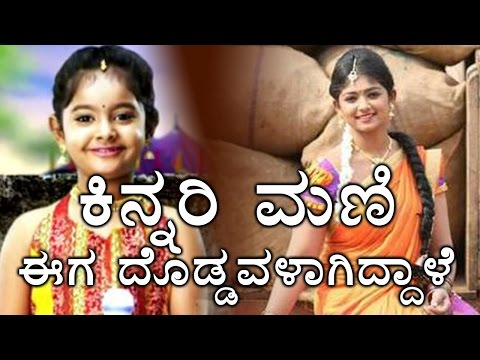 Kinnari Serial : Child Artist Kinnari Become Older Now | Filmibeat Kannada