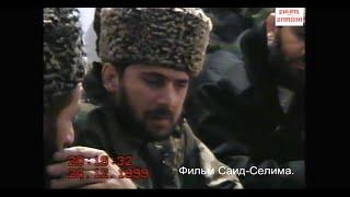 Президент и полевые командиры обсуждают план. Чеченская война 1999, Ичкерия