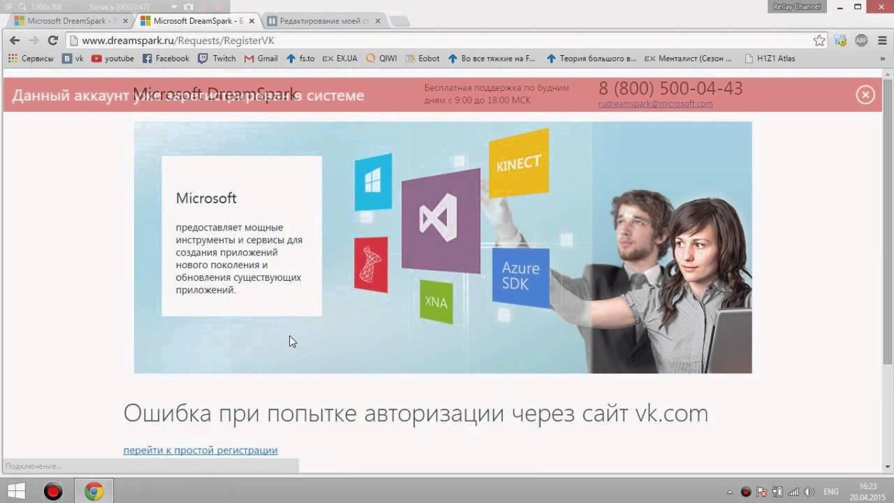 Windows 10 лицензия и ключи! Как и где купить, чтоб не обосраться .