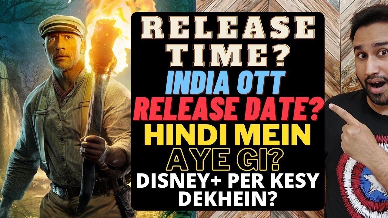 Download Jungle Cruise Release Date In India | Jungle Cruise Release Time | Jungle Cruise Hindi Dubbed Update
