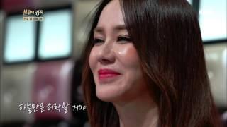 불후의명곡 Immortal Songs 2 - 허각, 절절한 열창 ´하늘만 허락한 사랑´.20170211