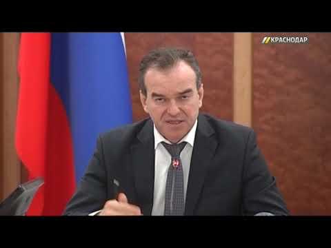 Подразделение по миграционной политике появится в администрации Краснодарского края