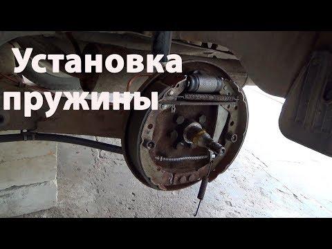 Установка пружины -   тормозной барабан пассат б3 б4