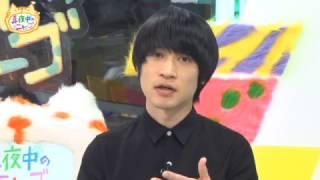 ホウドウキョクより 2016/03/07 に放送・「真夜中のニャーゴ」冒頭 湯浅将...