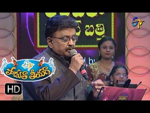 Chilaka Ye Thodu Leka Song   SP Balu Performance in ETV Padutha Theeyaga   15th Jan 2017