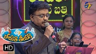Chilaka Ye Thodu Leka Song | SP Balu Performance in ETV Padutha Theeyaga | 15th Jan 2017