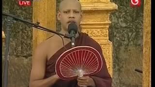 Derana Kavi Dehena 19/06/2016 Part 01 - Mahabulankulame Gunaratana Thero