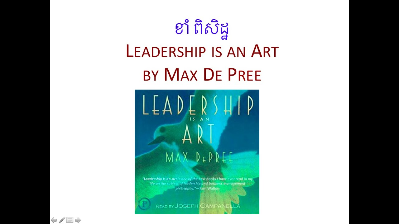 leadership is an art max depree Leadership is an art offers a proven design for achieving success by developing the generous spirit within all of us now more than ever, it provides the insights and guidelines leaders in every field need download and read free online leadership is an art max depree.