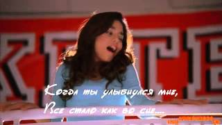 High School Musical-When There Was Me And You-Когда были мы