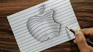 3D Apple Logo on Line Paper - Trick Art Drawing
