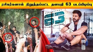 Thalapathy 63 Has Been Stopped By Fans – Karthik Subburaj's Master Plan!