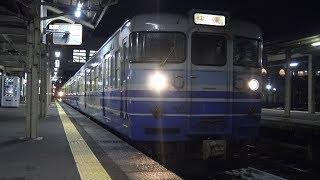 【4K】妙高はねうまライン 普通列車115系電車 ニイN30編成 直江津駅発車