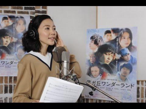 木村佳乃、15年ぶり歌声披露 映画主題歌に「びっくり」