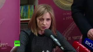 Поклонская — об использовании в своей книге интервью журналистов разных изданий без их ведома