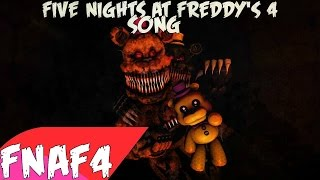 - SFM FNAF Five Nights at Freddy s 4 SONG Песня 5 ночей с Фредди