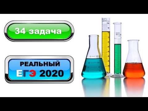 Реальный ЕГЭ по химии 2020: Задача на соотношение атомов в газовой смеси