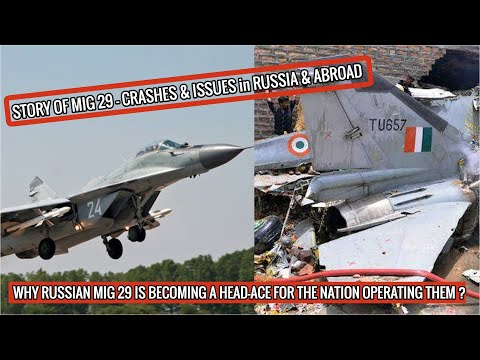 Russian made Mig 29 of Bulgaria's Air Force crashed | Audit in India finds 62% engines had issues !