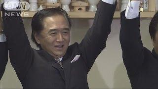 神奈川県知事選 現職の黒岩祐治氏が再選(15/04/13)