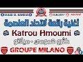 Groupe Milano - Katrou Hmoumi - ( كثرو همومي - ( كحل كحل يا الشنوي - USMA 2018