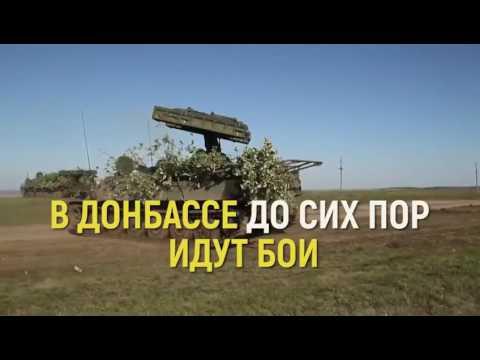 Russian troops in Ukraine   DNR
