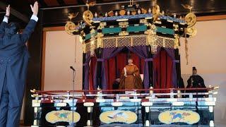Naruhito, el nuevo emperador de Japón