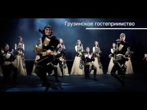 Валюта - Омские Банки – ипотека